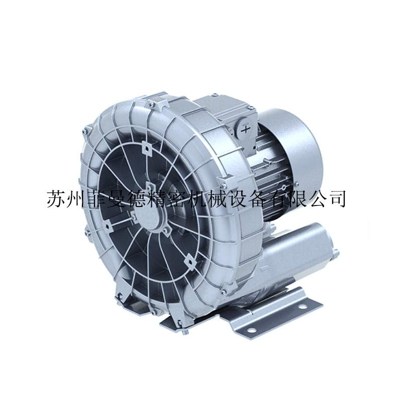 2HB310H16-0.7kw高压风机