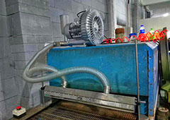 2HB230-H16-0.4kw旋涡气泵