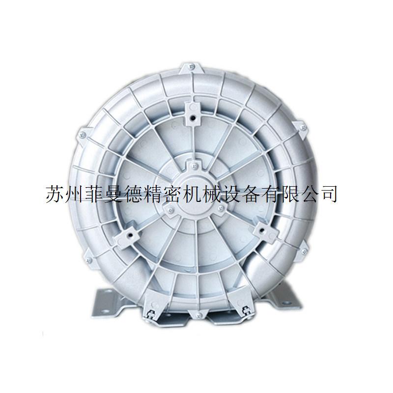 HB310-H16-0.7kw旋涡气泵