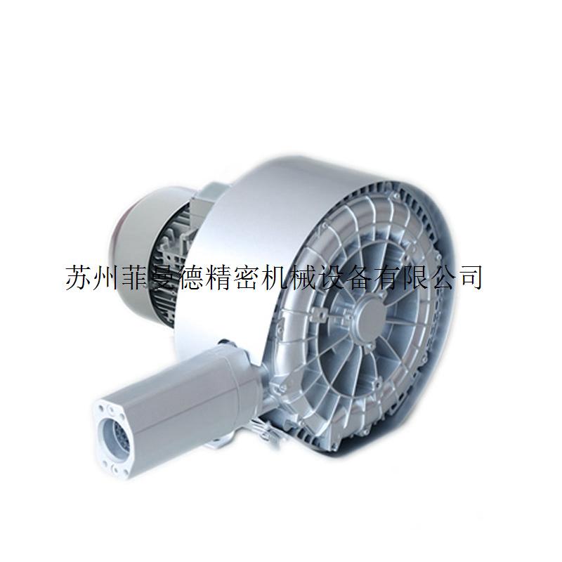 2HB320-H26-0.85kw旋涡气泵