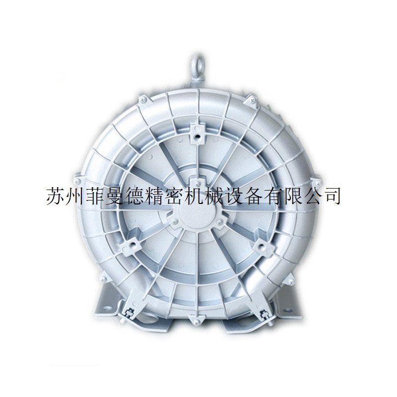 HB410-H26-1.3kw旋涡气泵