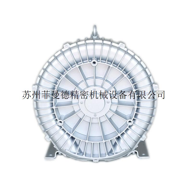 2HB510-H26-1.6kw高压风机