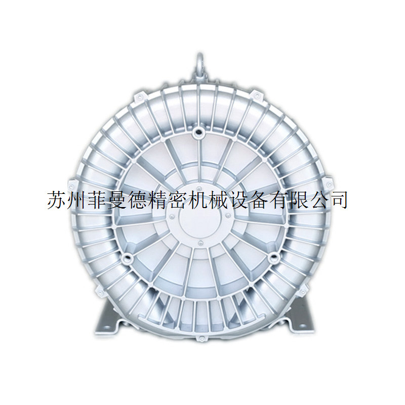 HB510-H06-0.85kw旋涡气泵