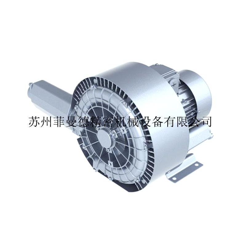 2HB420H46-2.2kw高压风机