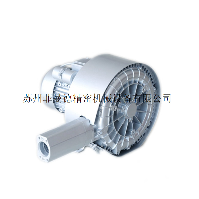 2HB单相旋涡气泵