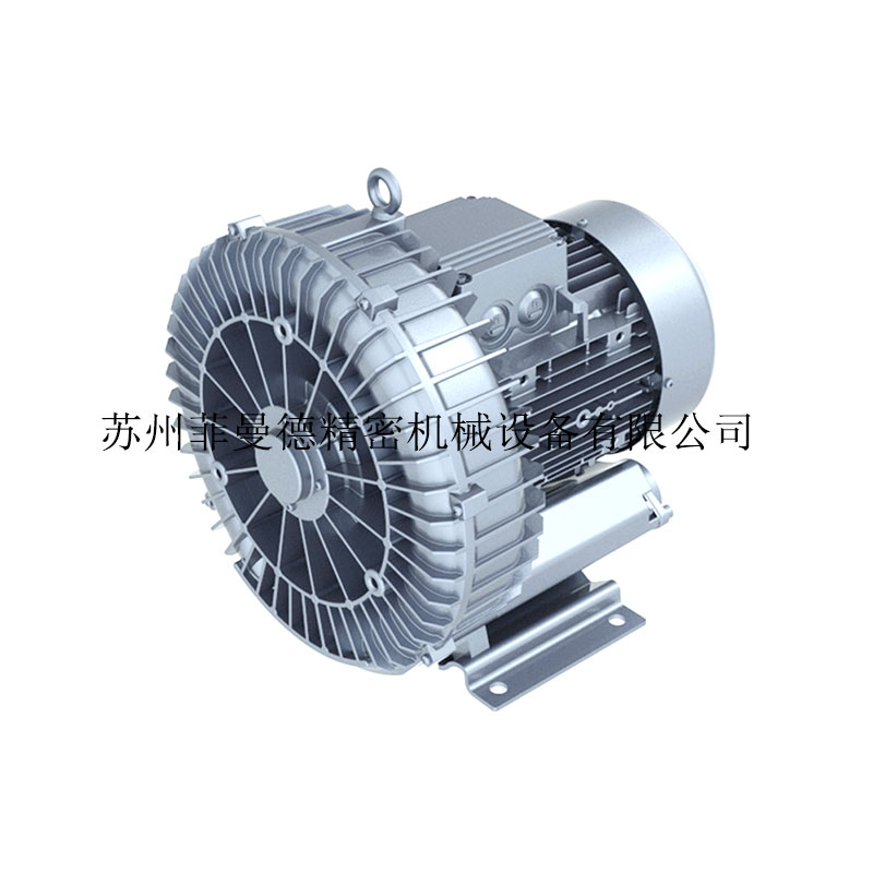 2HB710-H26-3kw旋涡气泵