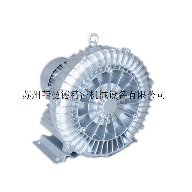 2HB710-H16-2.2kw旋涡气泵