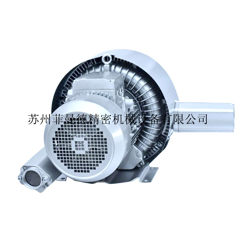 2HB720-H47-5.5kw旋涡气泵