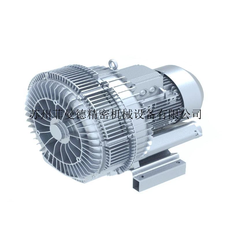 HB840-H47-15kw旋涡气泵