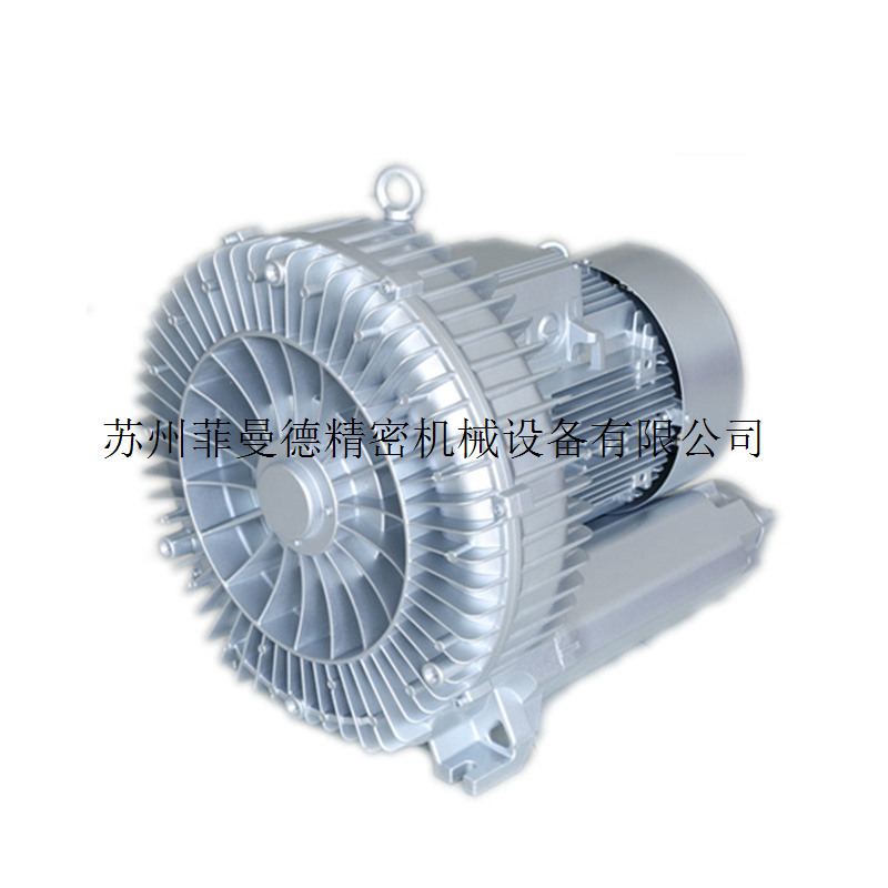 2HB 9系旋涡气泵