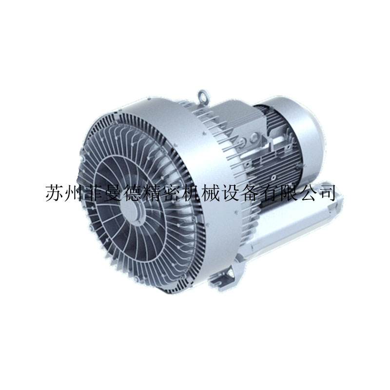 2HB940-H37-20kw旋涡气泵