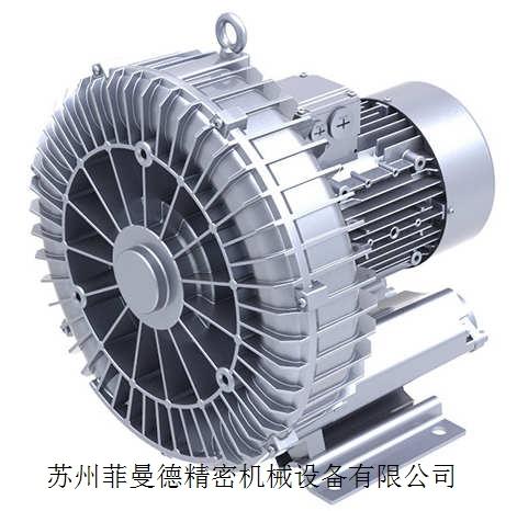 HG-4000S高压风机4kw漩涡气泵风机