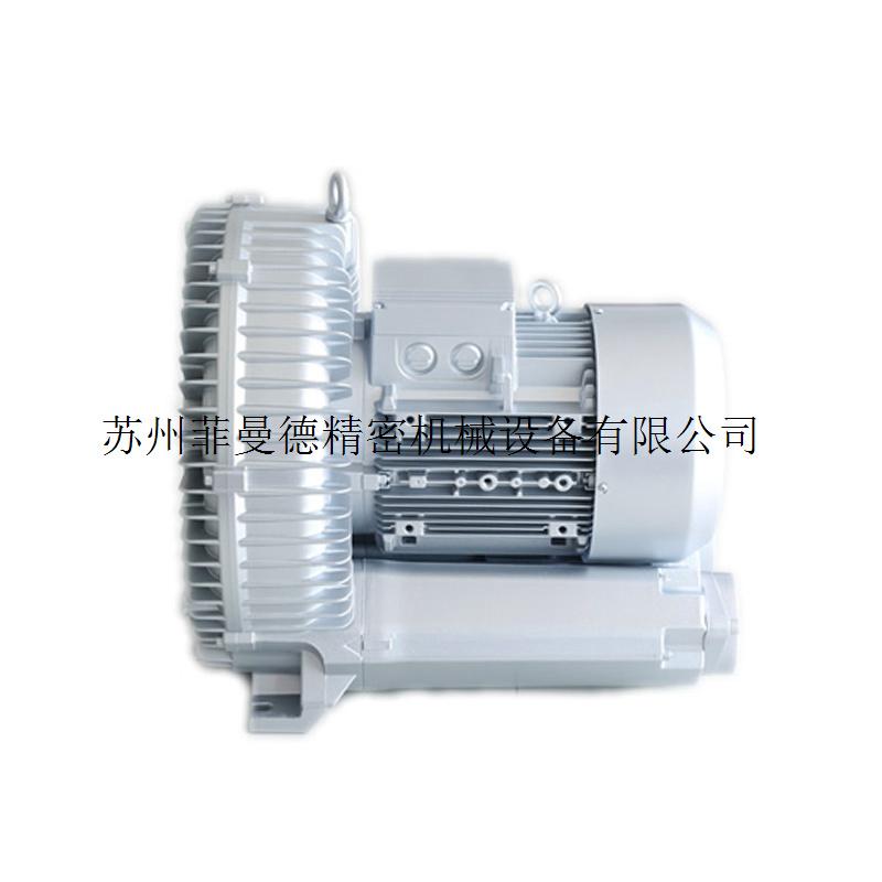 HB630-H16-2.2kw旋涡气泵